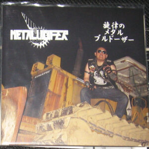 Metal Lucifer - Heavy Metal Bulldozer - DLP
