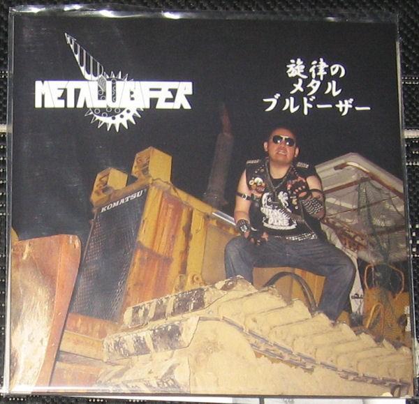 Metal Lucifer - Heavy Metal Bulldozer - DLP
