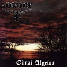 Algaion - Oimai Algeiou - CD