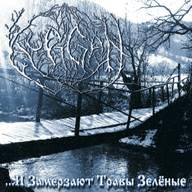 Kurgan - ...And Green Grasses Are Freezing Slowly - CD